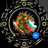 Пишете ни във Фейсбук / Facebook direct chat